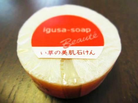 igusa-soap02.jpg