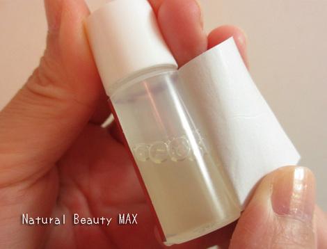 フラセラ 化粧水
