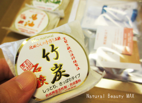 ネオナチュラル石鹸と化粧水