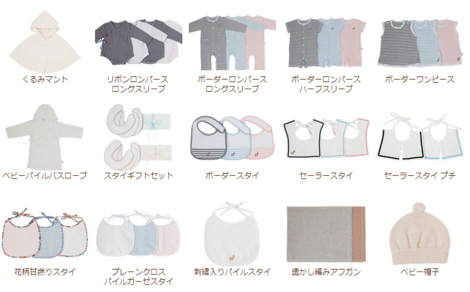 baby_cotton_goods01.png