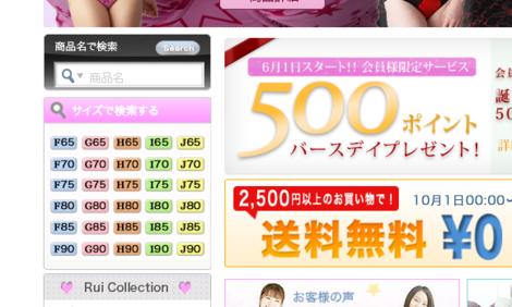 kensaku_top01.png