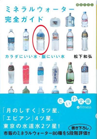 tsukinosizuku-book01.jpg