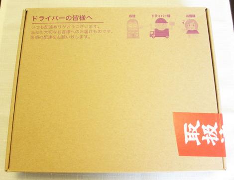 2012-06-07153841.jpg