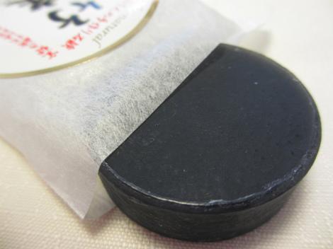 池田さんの石けん 竹炭