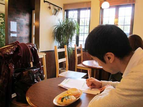 nbx_tane-cafespace01.jpg